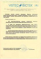 Торговый представитель_электроды Вистек