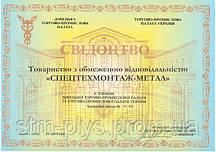 Членство в ТПП_с 03.2009