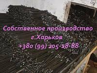 Фундаментный анкерный болт М24х710 ГОСТ 24379.1-80