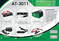 Пускозарядное устройство универсальное 16800 мАч Intertool AT-3011
