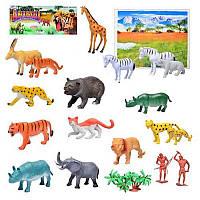 """Набор резиновых животных """"дикие животные"""" а 581 hn"""