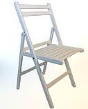 """Раскладной стул """"Компакт"""" (белый) из дерева БУК, фото 6"""