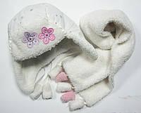 Детский зимний набор шапка с шарфом для девочки