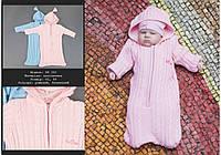 Комбинезон-одеяло для малышей (2 цвета, р.62-68)