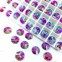 Пришивные камни (синтетич.стекло).Цвет Rose AB.10mm*1шт