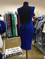 Платье женское С открытой спиной синее
