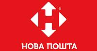"""О компании перевозчике """"Новая Почта"""""""