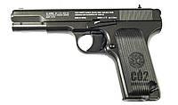Пневматический пистолет C-TT Crosman доработанный
