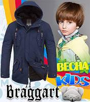 Демисезонная куртка на мальчика
