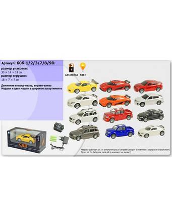 Машина на р/у 606 (цвета и модели в ассорт.), фото 2