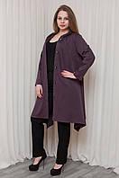 Элитное платье-кардиган с капюшоном, фото 1