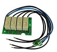 Модуль цвета к LED системе Emolux 2000S