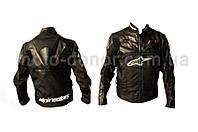"""Мотокуртка кожзам-текстиль (с аэродинамическим """"горбом"""")   """"ALPINESTARS""""   (mod:GP, size:M, черная)"""