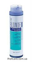 Шампунь для светлых волос Rolland UNA Blonde