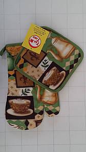 Набор для кухни прихватка и рукавица с чайником и чашкой