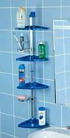 Полка угловая в ванную комнату 4 уровня голубая, PrimaNova (Турция) N03-02