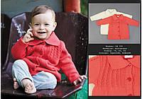 Кофта-пальтишко для маленьких девочек (2 цвета, р.74-86)