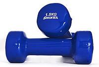 Гантель виниловая SPRINTER1,5 кг.  Гантель вінілова