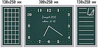 Часы настенные Школьная доска