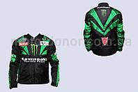 "Мотокуртка текстиль   ""KAWASAKI""   (size:XL, ""MONSTER ENERGY"")"