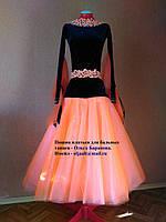 Платье стандарт с пышной фатиновой юбкой