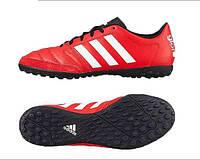 Cороконожки Adidas Gloro 16.2 S78820