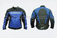 "Мотокуртка текстиль   ""YAMAHA""   (mod:AIR COOL, size:L, синяя)"