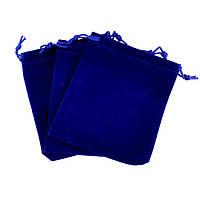 Мешочек для бижутерии из бархата синий 10*12см