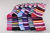 Женские носки цветные в полоску (B252) | 12 пар