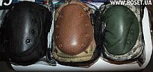 Комплект Наколінники і налокітники тактичні (коричневий, чорний, хакі)