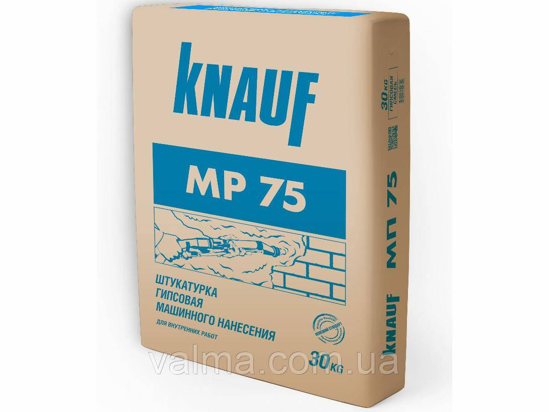 МП 75 KNAUF Машинная гипсовая штукатурка Кнауф, 30 кг