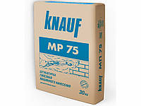 МП 75 Машинная штукатурка Кнауф