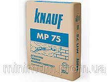 МП 75 KNAUF Машинна гіпсова штукатурка Кнауф, 30 кг