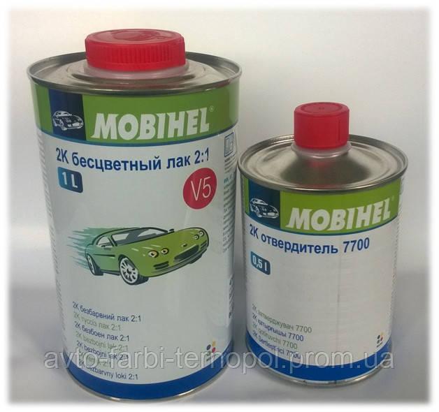 Лак акриловый (MOBIHEL) 2K V5 2:1 1л + отвердитель 7700 0,5л (не требует разбавителя) - Авто Фарби Тернопіль в Тернополе