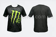"Футболка   ""MONSTER ENERGY""   (size:L, полиэстер)"