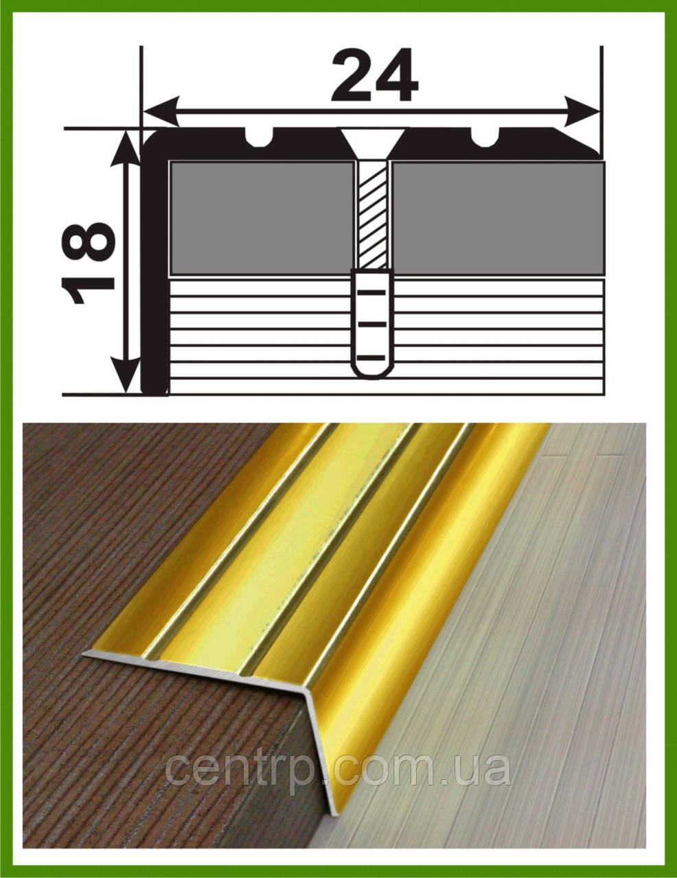 А25*20 - Алюминиевый полированный угловой порожек.