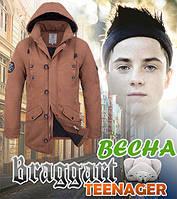 Куртки мужские весна осень подростковые