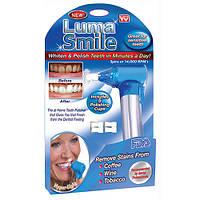 Устройство для отбеливания зубов Luma Smile код 13980