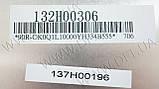 """Матрица 10.1"""" HV101WU1-1E0 (1920*1200, 45pin(MIPI), LED, SLIM (ушки по бокам), глянцевая, разъем справа внизу,, фото 2"""