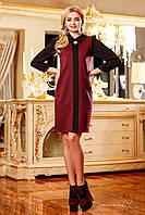 Платье женское классическое приталенное с шифоновыми рукавами