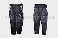 """Мотоштаны текстиль   """"DAQINESE""""   (+ наколенники) (size:XL)"""
