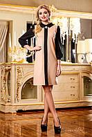 Женское элегантное классическое платье с шифоновыми рукавами