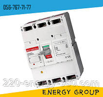 Силовой автоматический выключатель 3p, 700А