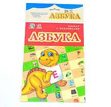Азбука Fine Art: Плакат с наклейками Л422011Р Ранок Украина