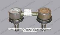 Стойка переднего стабилизатора (CDN) S12 S18 S21 S21-2906030