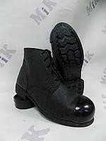Ботинки рабочие с металлическим носком (метносок)