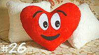 Подушка-сердце Emoji #26