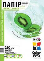 Фотобумага ColorWay матовая двусторонняя 250г/м, A4 PMD250-50