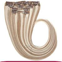 Натуральные европейские волосы на клипсах 40 см 120 грамм, Мелированные №12/60A