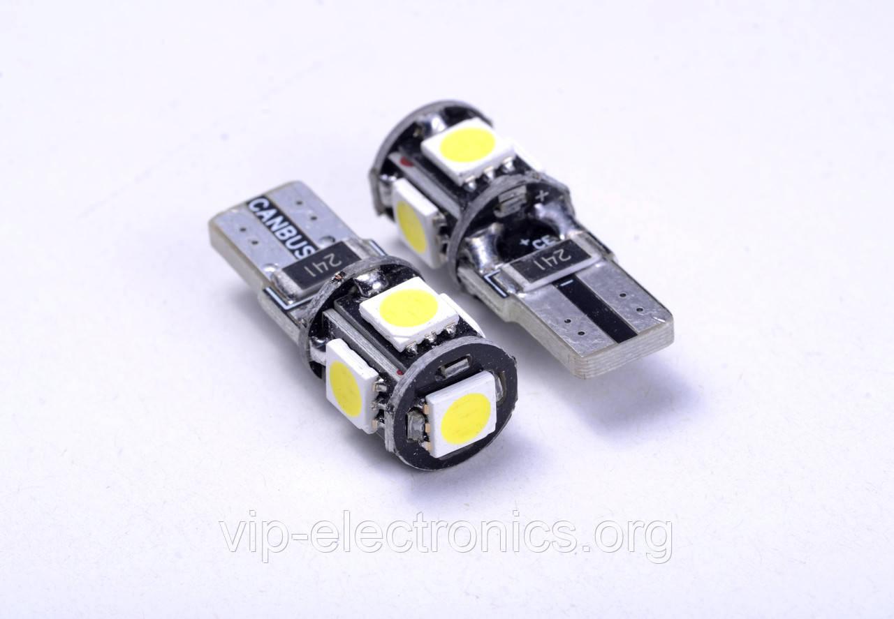 Світлодіодна автолампи для цоколя T10 - W5W 5SMD (5050) обманка